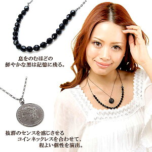 3WAY ネックレス 重ね付け 日本製 コイン ブラック ガラス ビーズ ブランド あす楽対応 ケース 付き シルバー 黒 ビースネックレス 2連 重ねづけ カッコイイ ペンダント レディース 女性用 女