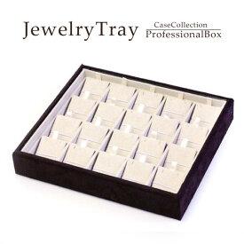 ネックレスの収納ケース パット込 ペンダント 20本用 プロ仕様 ネックレスケース 高級宝石箱 収納ボックス ジュエリーボックス ジュエリーBOX 保管 宝箱 宝石箱 jewelrybox アクセサリー accessory case 宝石 箱 necklace 茶色 プロ 業務用 ホワイトデー お返し