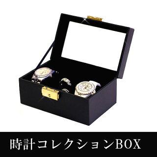 時計入れ時計2本×リング高級感漂うオシャレな腕時計ケースコレクションケース収納ケース収納ボックスジュエリーボックスBOX宝箱宝石箱jewelryboxウォッチケースリングケース指輪入れwatchcaseウオッチブラック黒箱プレゼント華奢シンプル