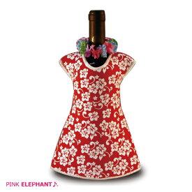 PINK ELEPHANT WINEBOTTLE COVERピンクエレファント ワインボトルカバーハワイアン・ガール