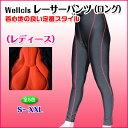 (全5色)Wellcls レディース レーサーパンツ (3Dゲルパッド付き) ロング タイツ 女性用 ロードバイク 自転車 春夏用 サイクルパンツ サイクリング... ランキングお取り寄せ