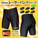 Wellcls レーサーパンツ (3Dゲルパッド付き) 自転車 サイクリング ロードバイク ハーフパンツ メンズ サイクルパンツ …