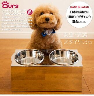 狗用餐盤子餐具的台階食物球Ours食物盤子桌子M尺寸不銹鋼型
