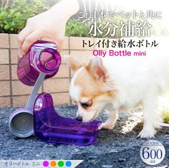 供狗散步供水器大的瓶口供水瓶水分補給外出使用的fudobotoruori-botorumi 2全四色