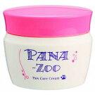 犬猫肉球クリーム肉球ケアPANA-ZOOパナズーパウケアクリーム60g