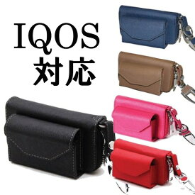 IQOS対応 アイコス専用ケース レザーケース(牛革/本革)タバコ、煙草、禁煙、喫煙、電子タバコ、誕生日、プレゼント、贈り物 無地ケース シンプル