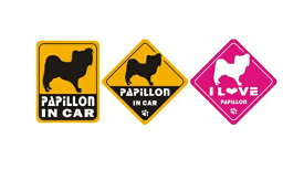 スーパーセール 【メール便送料無料】オリジナルステッカー・パピヨン・PAPILLON IN CAR/I LOVE PAPILLON2011W-ST11【犬用品・ペットグッズ・DOG・犬】【smtb-MS】