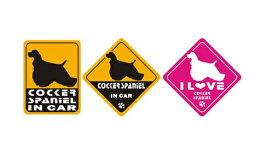 【メール便送料無料】オリジナルステッカー・コッカースパニエル・COCKER SPANIEL IN CAR/I LOVE COCKER SPANIEL2011W-ST20【コッカースパニエル・イングリッシュコッカースパニエル・犬用品・ペットグッズ・DOG・犬】【smtb-MS】