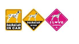 スーパーセール 【メール便送料無料】オリジナルステッカー・ダルメシアン・DALMACIAN IN CAR/I LOVE DALMACIAN2011W-ST25【犬用品・ペットグッズ・DOG・犬】【smtb-MS】