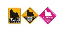 スーパーセール 【メール便送料無料】オリジナルステッカー・ヨークシャテリア・YORKSHIRE TERRIER IN CAR/I LOVE YORKSHIRE TERRIER2011W-28【犬用品・ペットグッズ・DOG・犬】【smtb-MS】