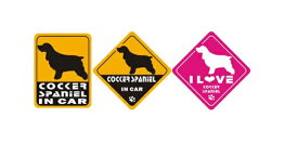 スーパーセール 【メール便送料無料】オリジナルステッカー・コッカースパニエル2・COCKER SPANIEL IN CAR/I LOVE COCKER SPANIEL2011W-27【犬用品・ペットグッズ・DOG・犬】【smtb-MS】