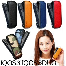 高級PUレザー アイコス3 IQOS3 duo デュオ iqos3 対応 ケース アイコス3 対応ケース 新型 IQOS3対応 iQOS 対応 カバー 電子たばこ 本体 ヒートスティック 収納ホルダー iqos3 対応 ケース 専用ケース カバー ハードケース 保護 かっこいい メンズ 人気