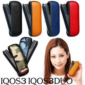高級PUレザー アイコス3 IQOS3 duo デュオ iqos3 対応 ケース アイコス3 対応ケース 新型 IQOS3対応 iQOS 対応 カバー 電子たばこ 本体 ヒートスティック 収納ホルダー iqos3 対応 ケース 専用ケース
