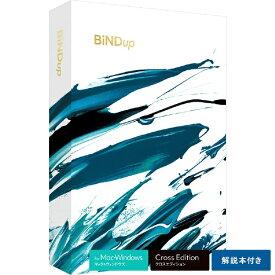 デジタルステージ digitalstage BiNDup クロスエディション Mac&Windows 解説本付き DSP-09511[DSP09511]
