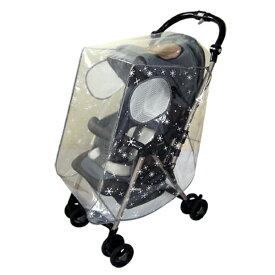 ベビーカー 用 レインカバー 星柄 防寒カバー フジキ 赤ちゃん 背面 背面式 フリーサイズ A型 B型 兼用 雨 カバー 雨の日対策 風よけ お出かけ スター かわいい 送料無料 メール便発送 代引き不可