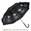 【送料無料】【名画シリーズ】フリル傘  傘 ローズ柄 ネイビー 晴雨兼用傘 UVカット ピエール ジョセフ