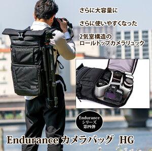 EnduranceカメラバッグHG2気室構造ロールトップリュックタイプ一眼レフ用
