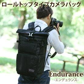 Endurance(エンデュランス) カメラバッグ 2気室構造 ロールトップ リュックタイプ 一眼レフ用