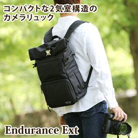 Endurance(エンデュランス)カメラバッグ Ext(エクステンド) コンパクト&多機能 リュックタイプ 一眼レフ カメラバック カメラリュック リュック バックパック カメラポーチ 一眼レフ ミラーレス一眼 カメラケース