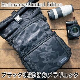 ブラック迷彩柄 Endurance(エンデュランス)カメラバッグ Ext(エクステンド) コンパクト&多機能 リュックタイプ 一眼レフ