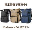 旧モデル Endurance カメラバッグ Ext(エクステンド) 数量限定特価品! コンパクト&多機能 リュックタイプ