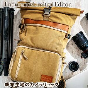 8号帆布のEnduranceカメラバッグExt(エクステンド)コンパクト&多機能リュックタイプオリーブグリーン