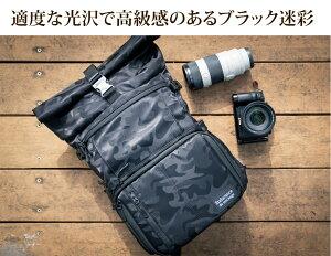 ブラック迷彩柄EnduranceカメラバッグExt(エクステンド)コンパクト&多機能リュックタイプ