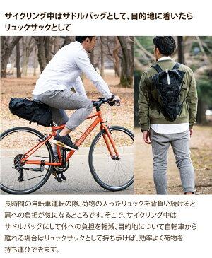 リュックにもなる大容量サドルバッグブラック迷彩柄ロードバイククロスバイクミニベロMTBEndurance
