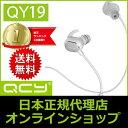 QCY QY19 (国内正規品/日本語取説/保証書付) iPhone7対応 Bluetooth4.1 ワイヤレスイヤホン ハンズフリー マイク内蔵 通話 スポー...