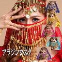 【セール】アラジンコスチューム  アラビアン衣装 ハロウィン コスプレ 仮装/アラジン衣装 コスプレ/ベリーダンス…