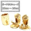 アラジン衣装 靴 アラビアン靴 コスプレ  ハロウィン コスプレ 仮装/アラジン衣装 コスプレ/ベリーダンスコスチ…