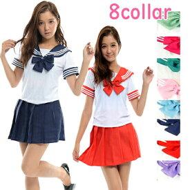 制服 セーラー服 コスプレ衣装 ハロウィン衣装 学生服衣装 制服コスチューム 2サイズ M/XL 全8カラー CS45