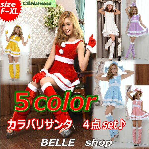 クリスマス コスプレ サンタコスプレ ワンピース サンタ サンタクロース 衣装 ワンピースサンタクロース/クリスマス 衣装 サンタ コスプレ/ワンピース サンタ/ドレス サンタ/XL Fレッグウォーマーセット A8