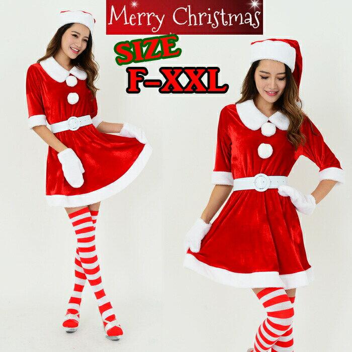 サンタ コスプレ レディース サンタコス 衣装 大きいサイズならこれ サンタクロース クリスマス XL /A16