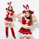 【セール】サンタコス バニー サンタ クリスマス コスプレ 大きいサイズ サンタクロース 衣装トナカイ サンタ …