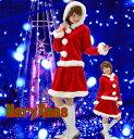 即日配送 サンタクロース 衣装/サンタ衣装/大きいサイズ サンタ コスプレ/大きいサイズ XL XXL サンタクロース/…