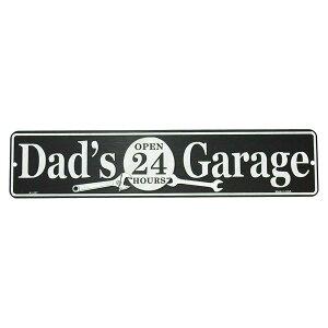 パパのガレージ Dad's Garage ミニストリートサイン アメリカンブリキ看板 アメリカ ブリキ看板 アメリカン雑貨 アメリカ雑貨 サインプレート メタルプレート ガレージ ポスター 修理屋さん系
