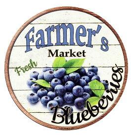 ブルーベリー BLUEBERRIES FARMERS MARKET ラウンド 円形 アメリカンブリキ看板 アメリカン雑貨 アメリカ 雑貨 サインプレート サインボード ティンサイン メタルプレート 果物 野菜 植物 おしゃれ カフェ バー 店舗 ガーデニング インテリア