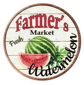 スイカ アメリカンブリキ看板 WATERMELON FARMERS MARKET ラウンド 円形 アメリカン雑貨 アメリカ 雑貨 サインプレート サインボード メタルプレート すいか 果物 野菜 植物 おしゃれ カフェ 店舗 ガーデニング インテリア ブリキ 看板