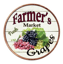 ブドウ アメリカンブリキ看板 GRAPES FARMERS MARKET ラウンド 円形 アメリカン雑貨 アメリカ 雑貨 サインプレート メタルプレート ぶどう グレープ 果物 野菜 植物 おしゃれ カフェ バー 店舗 ガーデニング インテリア ブリキ 看板
