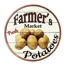 じゃがいも POTATOES FARMERS MARKET ラウンド 円形 アメリカンブリキ看板 アメリカン雑貨 アメリカ 雑貨 サインプレート サインボード ティンサイン メタルプレート ポテト 果物 野菜 植物 おしゃれ カフェ 店舗 インテリア ブリキ 看板