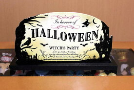 ハロウィン 飾り スタンディングボード シック柄 木製品 置き物 ハロウィン 装飾 デコレーション