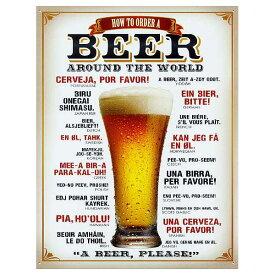 BEER ビールの注文の仕方 How to Order a Beer アメリカンブリキ看板 アメリカ ブリキ看板 アメリカン雑貨 アメリカ雑貨 サインプレート サインボード ティンサイン メタルプレート ポスター 看板 おしゃれ カフェ バー 店舗 インテリア