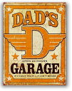 パパのガレージ★DAD'S GARAGE・レトロ調★アメリカンブリキ看板★アメリカ ブリキ看板 アメリカン雑貨 アメリカ雑貨 サインプレート …