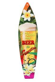 ビール柄 I NEED MY BEER サーフボード型 アメリカンブリキ看板 アメリカン雑貨 アメリカ ハワイ ハワイアン 雑貨 サインプレート サインボード ティンサイン メタルプレート バー カフェ サーフィン おしゃれ 店舗 インテリア ブリキ 看板