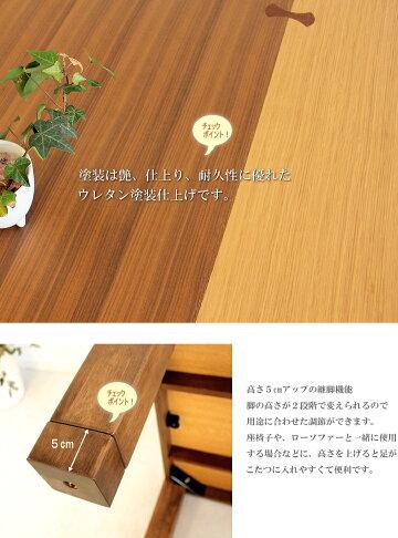 送料無料モダンな家具調こたつ・120×80cm・長方形・暖卓,ツートンカラー