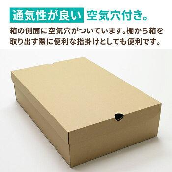 (293)シューズボックス【ブーツ用】