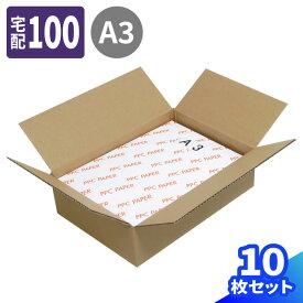 A3 150mm 宅配100 (0035)   ダンボール 段ボール ダンボール箱 段ボール箱梱包用 梱包資材 梱包材 梱包ざい 梱包 箱 宅配箱 宅配 引っ越し 引っ越しセット 引っ越し用 引越し ヤマト運輸 ボックス 100サイズ オフィス 書類整理 荷造り