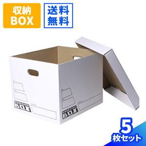 マネージングボックス 白 (0341) | 収納ボックス ダンボール 段ボール クラフトボックス ダンボール箱 段ボール箱 収納 引越し ひっこし おしゃれ ボックス 収納ケース ケース ふた付き 書類
