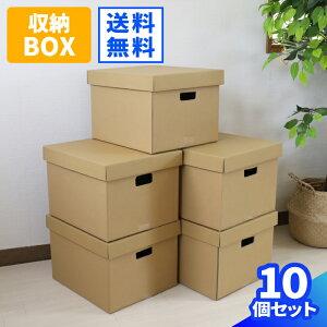 エコバンカーケース (0064)   収納ボックス ダンボール 段ボール クラフトボックス ダンボール箱 段ボール箱 収納 引越し ひっこし おしゃれ ボックス 収納ケース ケース フタ付き 書類 衣類